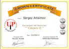 UPI-CROWN-3
