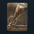 Bronze Plaque - Sydney-2014, Australia, After cold shower-2
